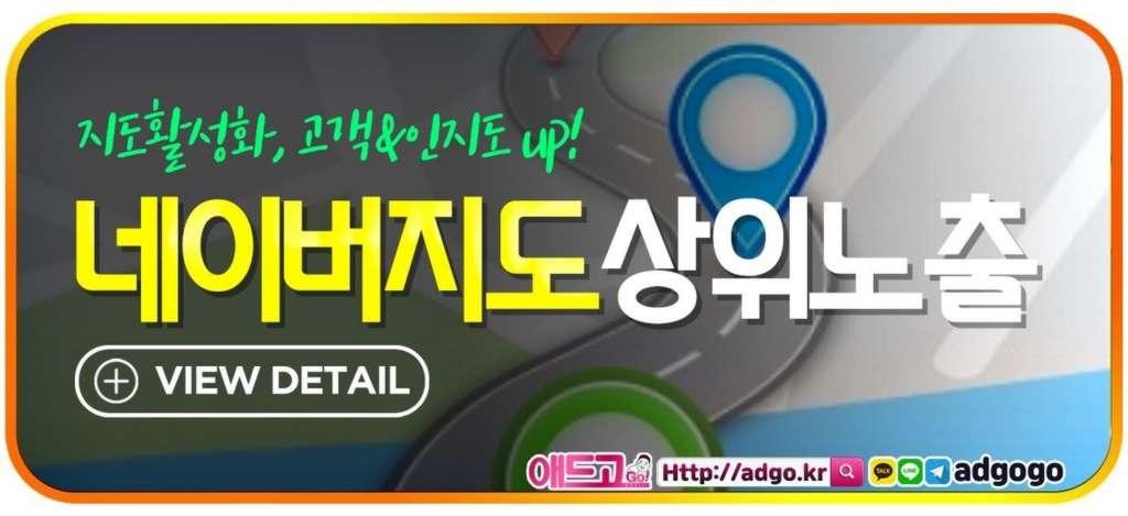 청주청원홍보대행사도메인최적화