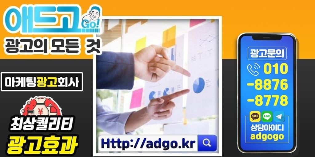 청주청원홍보대행사바이럴마케팅