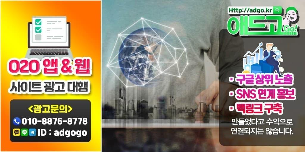 청주청원홍보대행사온라인마케팅